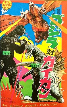 The big battle with Gigan