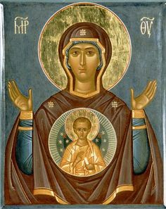 Madonna and Child Christian Art by Carol Jackson Religious Icons, Religious Art, Immaculée Conception, Holy Art, Religion Catolica, Architecture Art Design, Russian Icons, Blessed Mother Mary, Byzantine Icons