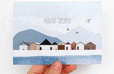 рисовать акварелью открытки - Google Search