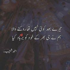 Tm ja k dikhaoo. M b barbaad karoongi khud ko. Love Quotes In Urdu, Urdu Love Words, Poetry Quotes In Urdu, Qoutes About Love, Best Urdu Poetry Images, Urdu Poetry Romantic, Ali Quotes, Love Poetry Urdu, Quotations