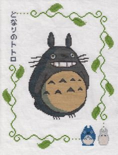 A second (and maybe last) cross-stitch. I wish I had planned things out a little better but I get lazy. Tonari no Totoro Cross Stitch Borders, Cross Stitching, Cross Stitch Embroidery, Cross Stitch Patterns, Totoro, Beaded Cross, Crochet Cross, Kawaii Crochet, Stitch Cartoon