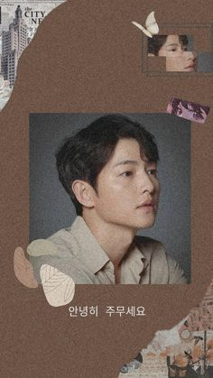 Korean Drama Romance, Korean Drama Tv, Song Joong, Song Hye Kyo, Cute Couple Wallpaper, Cute Cat Wallpaper, Sung Jong Ki, Soon Joong Ki, Kbs Drama