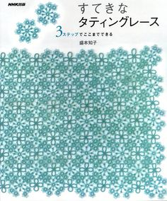 The listing is for an eBook (electronic book)    Japanese tatting lace ebook in Japanese language. Tatting lace motif, jewelry, doily and