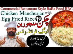How to make Perfect Chicken Manchurian With Egg Fried Rice Baba Food, Baba Recipe, Youtube Cooking, Perfect Chicken, Bald Hair, Chana Masala, Fried Rice, Food To Make, Desi