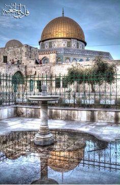 القبة - الاقصى - القدس