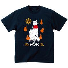 SAKAKI 狛狐Tシャツ 宇迦之御魂神の神使として信仰され、稲荷神社に多い狛狐をデザインしたTシャツ。 狛狐の周囲には狐火、左上には宇迦之御魂神の宇の字をデザイン。 背面には、狐の影絵をプリントしてあります。
