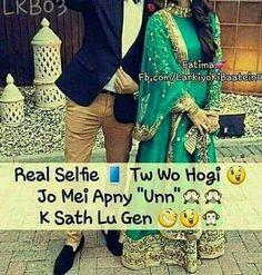 Follow me on pinterest 👑 ROYAL QUEEN 👑 😻 ❤ 💕       .....      ......ishu Love Quates, I Love My Hubby, True Love, Love Post, Punjabi Status Love, Girly Quotes, Romantic Quotes, Romantic Poetry, Punjabi Captions