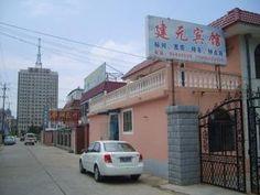Lianyungang Jianyuan Hotel - http://chinamegatravel.com/lianyungang-jianyuan-hotel/