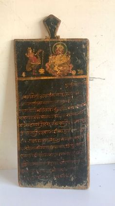 18th c Rare Ancient Wood Miniature Ganesha Laxmi Painting Hand Calligraphy Board