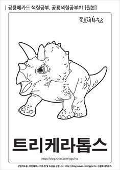 캐릭터 최고 인기 이미지 10개 로봇 어린이 및 드라마