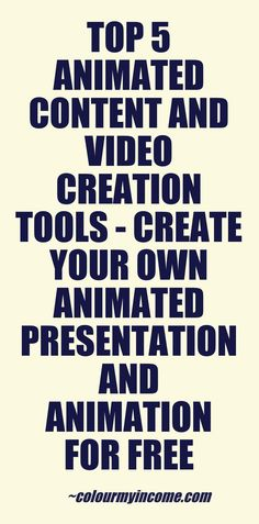 Animated Gif, Online Business, The Creator, Presentation, Animation, Content, Colour, Teaching, Tools