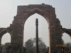 The Iron Pillar, Qutub, Delhi - Its high-resistance to corrosion a testament of ancient skills