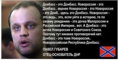 Брат Царьова