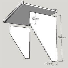 Easy DIY drop-down table/shelf for Shane to make.