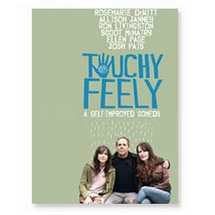 Touchy Feely – Summer Says