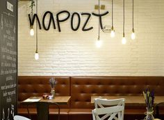 NAPOZT brewery by Gespronor, A Coruña – Spain » Retail Design Blog