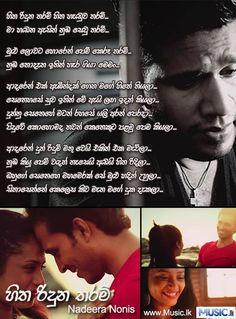 Hitha Riduna Tharam - Nadeera Nonis  Download like:  http://www.music.lk/download-hitha-riduna-tharam-nadeera-nonis-video  Watch: http://www.youtube.com/watch?v=fuKr6r7mlQA  හිත රිදුන තරම්  හිත හැඬුව තරම්  මා හඬන ඇසින්  නුබ සෙවුව තරම්   Artist - Nadeera Nonis Music - Malka Mallawa Lyrics - Anjula Priyantha  Video Production - Infinite Images Films Video Director - Kalum Senarathna
