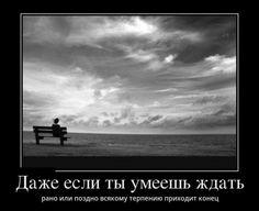 demotivaor_141_80916.jpg (640×521)
