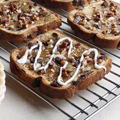 Raisin Pecan Sticky Toasts #quickandeasy #breakfast #snack #toast