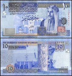 Jordan Dinar banknotes for sale. Dealer of quality collectible world banknotes, fun notes and banknote accessories serving collectors around the world. Over 5000 world banknotes for sale listed with scans and images online. Wadi Rum, Bank Account Balance, Money Worksheets, Money Notes, Commemorative Stamps, Coins Worth Money, Coin Worth, Thinking Day, World Coins