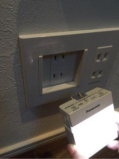 便利な機能♡第3弾 Electrical Outlets, Decorative Storage, My House, Fumi, Lights, Architecture, Interior, Home Decor, Ideas