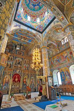 Interior of the orthodox Church #photodune