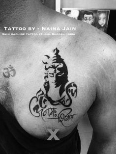 Om Namah Shivay.. Tattoo by Naina Jain @nains_tattoos Thanks for looking Email for bookings or DM skinmachineteam@gmail.com www.skinmachinetattooz.com #followme #lovemyjob #tattooed #tattoos #tattooedmen #guyswithtattoos #mahashivratri #top5 #lord #lordshiva #shivatattoo #godofuniverse #art #tattoo #inked #inkedmen #inkedforlife #superbtattoos #bestoftheday