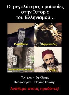 Time News, My Ancestors, New World Order, My Land, Macedonia, Common Sense, I Laughed, Politics, History