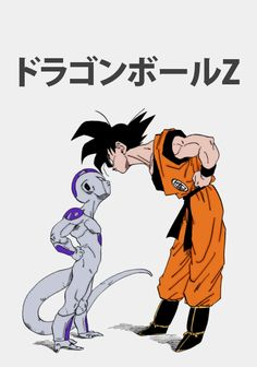Such a great moment in DBZ for me. Showed that no matter your size, people should not underestimate your power!