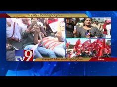 Bharat bandh : CPI activists arrested in Vizag - TV9