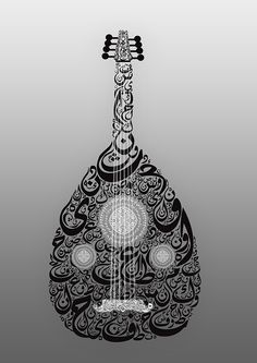 Oud typography poster