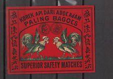 Ancienne  étiquette  de paquet    allumettes  Suède  AZ409 Coq Chine
