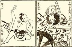 "From ""Ehon Mizu ya Sora"" / ""Picture book of water and sky"", 1780 by Jichosai (Nichosai)"