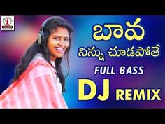 Discover recipes, home ideas, style inspiration and other ideas to try. Dj Songs List, Dj Mix Songs, Love Songs Playlist, Audio Songs Free Download, Old Song Download, Dj Download, Folk Song Lyrics, Mp3 Song, Dj Remix Music