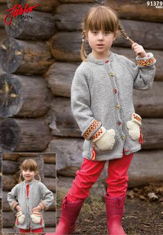 Knitted children's cardigan with wonderful pockets.