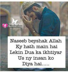 Dua hamare haath me hi hai. Remember me in ur duaa. Islamic Images, Islamic Love Quotes, Islamic Messages, Islamic Inspirational Quotes, Muslim Quotes, Islamic Pictures, Allah Quotes, Urdu Quotes, Quotations