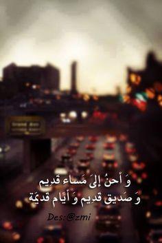 ...#follow me #Moiyyed1985