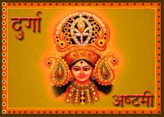 May this #DurgaAshtami, 🙏You get the Happiness, peace, love and lots of popularity. Happy Maha Ashtami