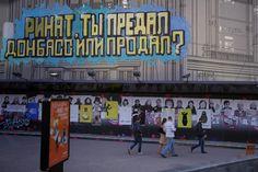 Громадське ТБ Киев, ЦУМ Дата створення27.04.14 18:57