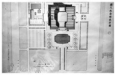 國父紀念館競圖計畫案(1965)