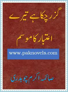 Fiction books online