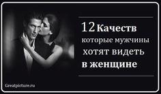 Facebook Facebook, Movies, Movie Posters, Film Poster, Films, Popcorn Posters, Film Posters, Movie Quotes, Movie
