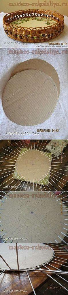 Мастер-класс по плетению из газет: Как сделать дно для круглого поднос | ПЛЕТЕНИЕ ИЗ ГАЗЕТ,БУМАГИ,КВИЛИНГ | Постила