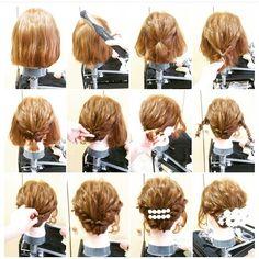 ヘアアレンジ Diy Wedding Hair, Short Wedding Hair, Bridal Hair, Work Hairstyles, Wedding Hairstyles, Bridesmaid Hair, Prom Hair, Medium Hair Styles, Short Hair Styles