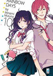 Nijiiro Days, Shoujo, Otaku, Rainbow, Anime, Art, Rain Bow, Art Background, Rainbows
