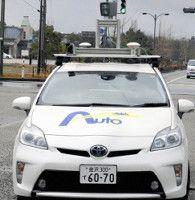 周囲の状況を判断して右左折できる金沢大の自動運転車(珠洲市で)