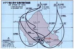 A map showing the bombing of Pearl Harbor. Note that dates/times of the Japanese fleet location are given as Japan time, not local. Remember Pearl Harbor, Flight Patterns, Japan Time, Pearl Harbor Attack, One Wave, History Class, Hiroshima, Warfare, American History