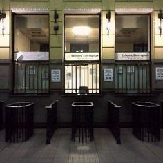 #night at the #station #tickets #terminal #abandoned