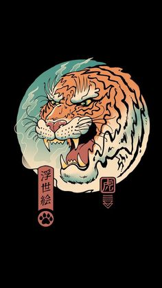 Uicideboy Wallpaper, Japanese Wallpaper Iphone, Wallpaper Animes, Animes Wallpapers, Cute Wallpapers, Tiger Wallpaper, Graphic Wallpaper, Modern Wallpaper, Japanese Art Modern