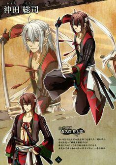 Hakuouki Shinsengumi Kitan Love him!!!!! <3